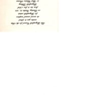 Invitation for the October 24, 1976 receptions honoring Bergenfield Artists.